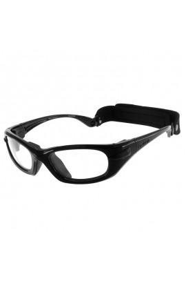 Progear Eyeguard 1040 XL